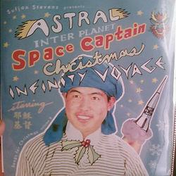 Christmas EP by Sufjan Stovetop Stevens, Astral Inter Planet Space Captain Christmas Infinity Voyage, Volume VIII.