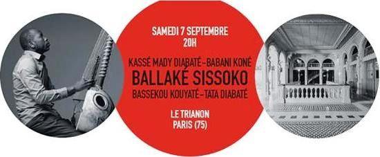 Bandeau-festival-d-ile-de-france-afrique-griots
